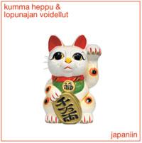 japaniin_200